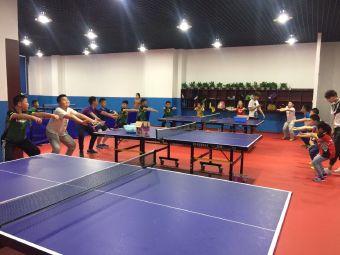 正峰乒乓俱乐部