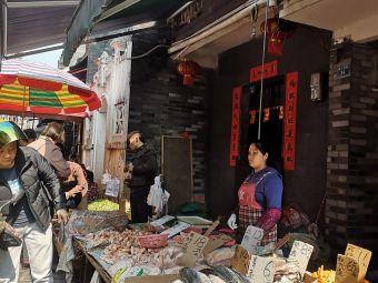 青云菜市水产街