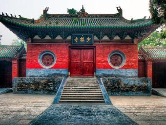 嵩山少林寺武僧院