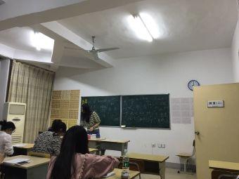 欧艺文化艺术培训中心