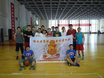 哈尔滨第十四中学篮球馆