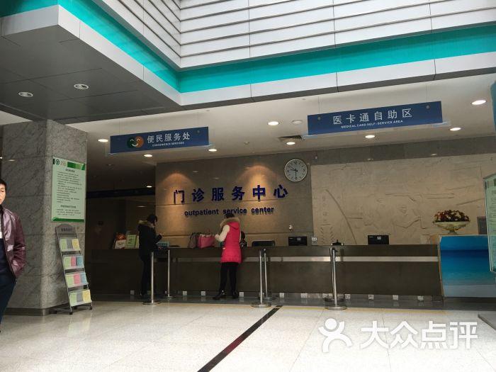 青岛市市立医院(珠海路门诊部)图片 - 第43张