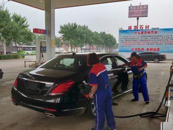 北京能源华云加油站