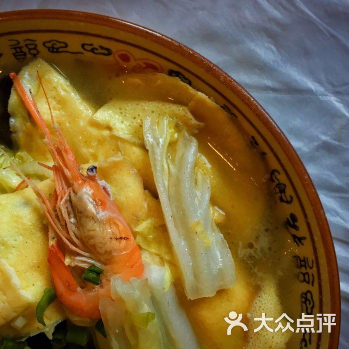 南栅v攻略菜-攻略-中山美食-大众点评网武汉图片乌镇大道美食图片