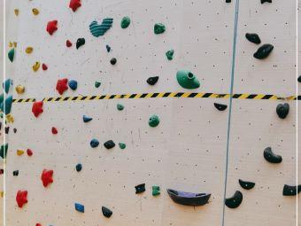 岩舞空间攀岩俱乐部