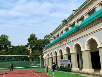 沙面网球场售票处