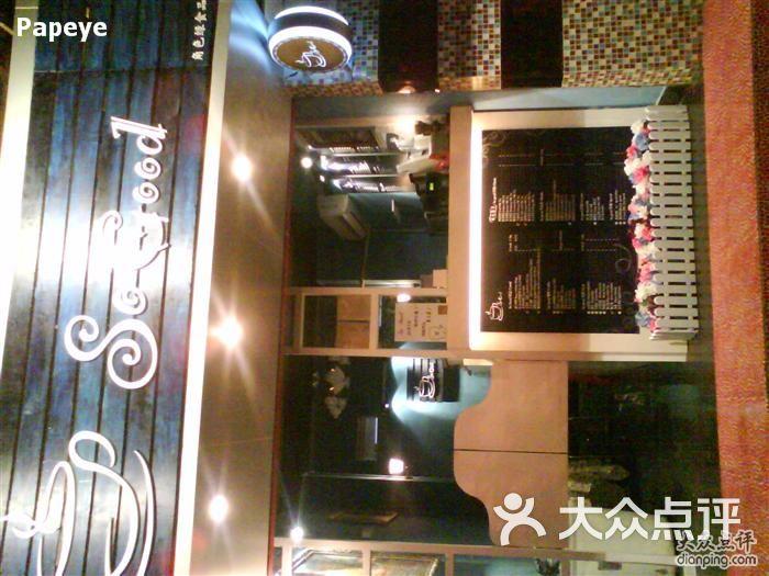 so good 欧式奶茶食品店门前价目图片-北京雪糕饮品