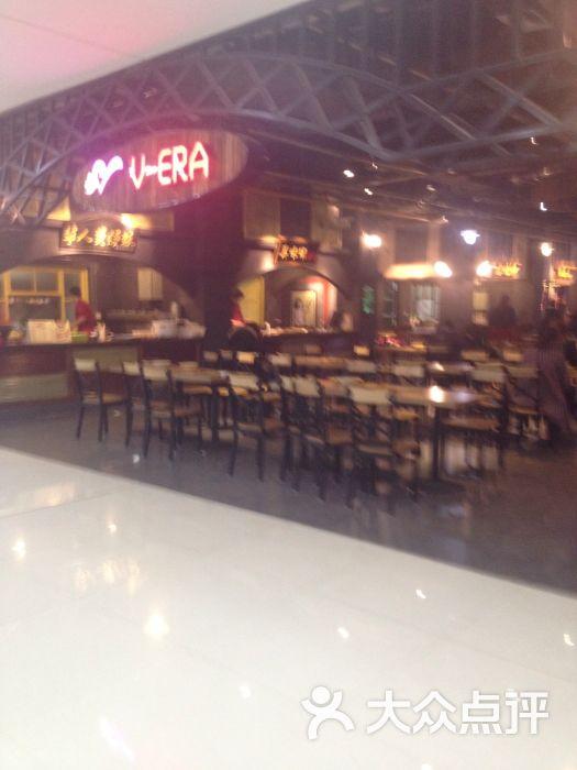 微广场弥勒美食-时代-孝感美食图片清真美食图片