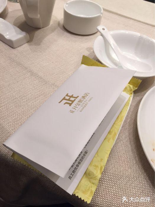 强烈v酒店的酒店美食,a酒店的装修就不说了。.闪光还是常亮一家图片
