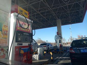 中国石油益民加油站