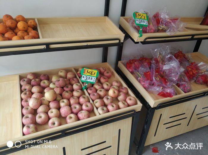 四季雨高中超市三亚军训水果图片