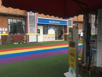 克莱贝尔幼儿园
