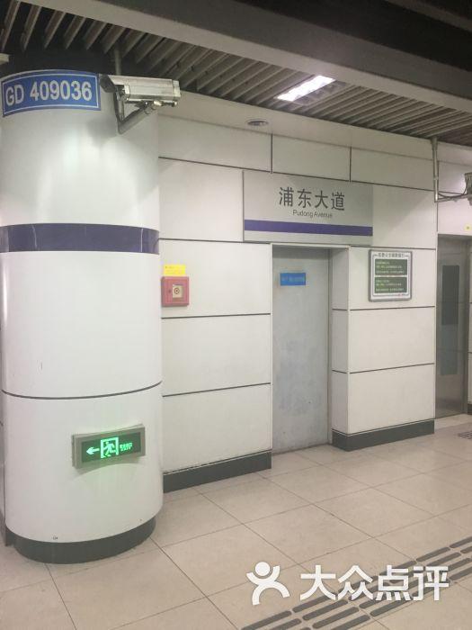 浦东大道-地铁站图片 - 第7张