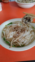 越南粉的图片
