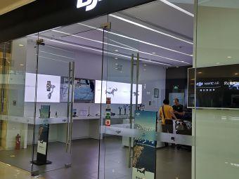 DJI(万象城店)