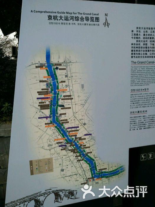 京杭大运河怎么样,好不好的默认点评-杭州-大众点评网