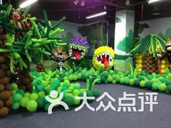 气球集市乐园