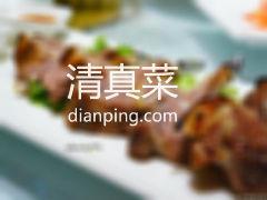北京锦尚盛业家具经营部