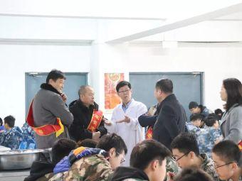 绵阳市汉鼎高等教育培训学校