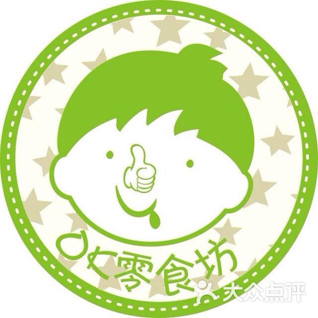 ok零食坊店铺logo图片 - 第10张