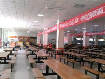 山东力明科技职业学院(泰安校区)