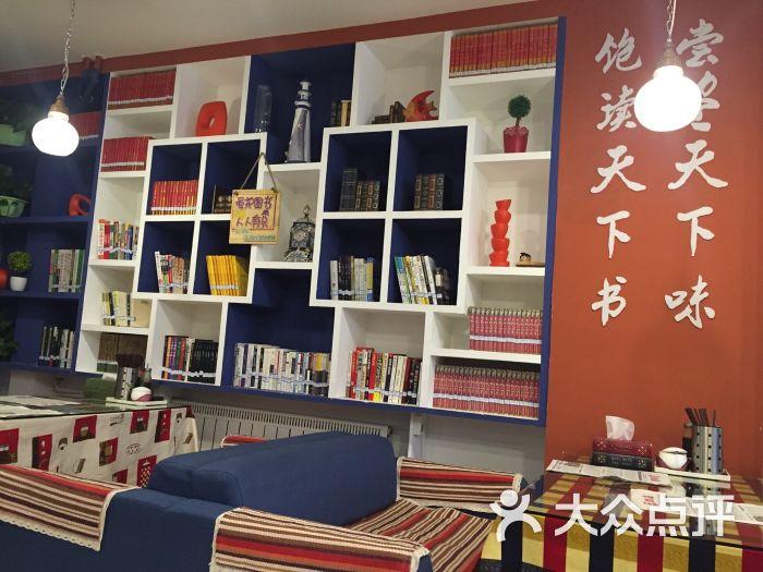 小餐厅书式v餐厅饭桌背景图片-第2张百字福主题墙图片