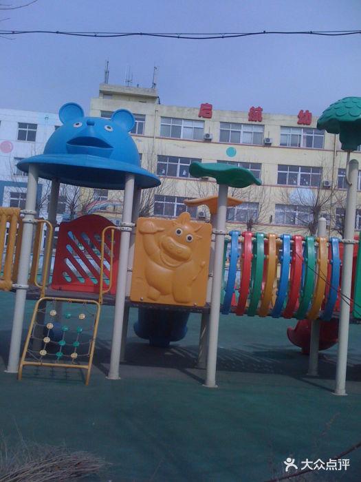 启航幼儿园-操场图片-大连亲子-大众点评网