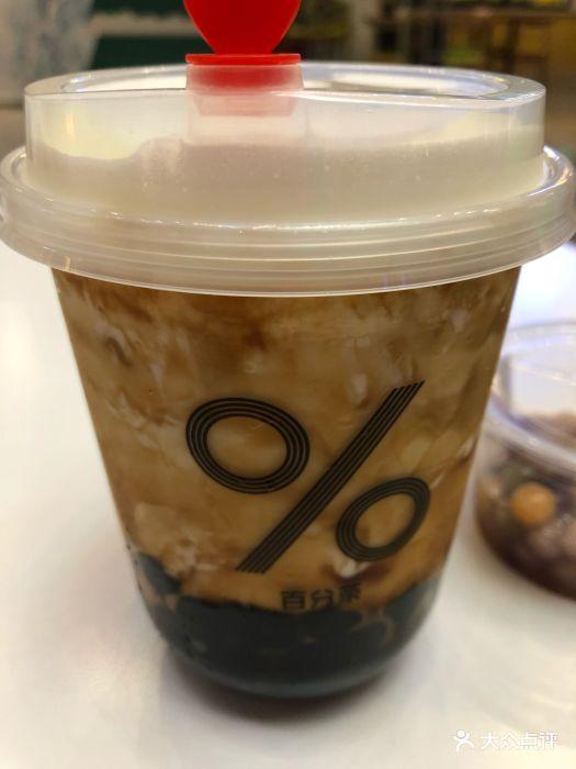 %百分茶(圆融星座店)黑糖biubiubiu厚鲜奶图片 - 第177张