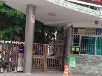 湛江市第二十一小学