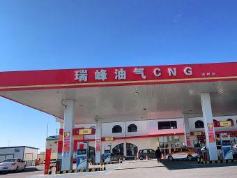 中国油气CNG