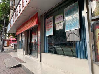朝阳社区服务站