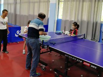 寅超乒乓球俱乐部