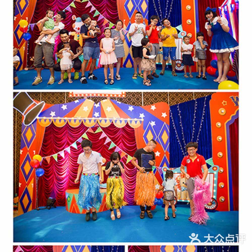 欢乐马戏团-飞宇高品质儿童生日派对策划-上海结婚图片