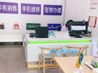 中國電信(南海路營業廳)