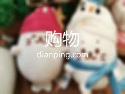 Transmicro Technology Sdn Bhd的图片