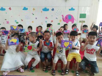 鑫荣幼儿园