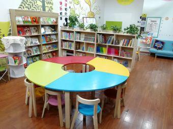 知阅儿童绘本图书馆(郫都店)