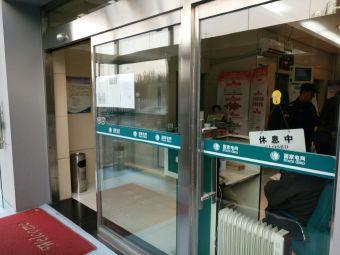 国家电网(朝阳奥运村营业所)