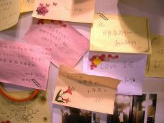 便笺-家家欢乐餐厅(花园庄东路店)