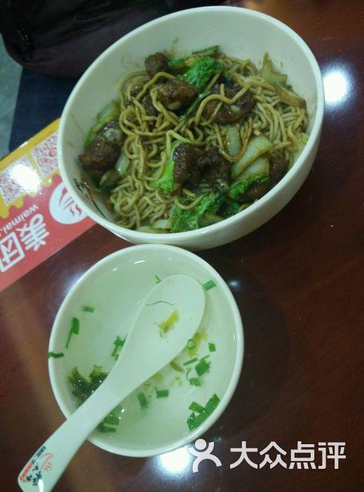 杭州松木场面馆(绿地中心店)-图片-济南美食-大众