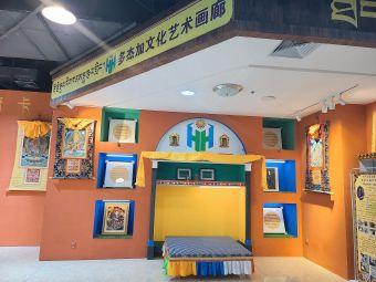 青海民族团结示范园