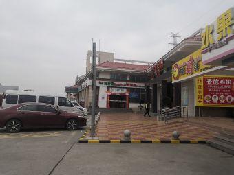 洛阳江服务区停车场