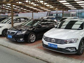 哈尔滨汽车交易市场
