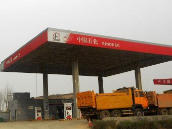 壳牌延长石油加油站