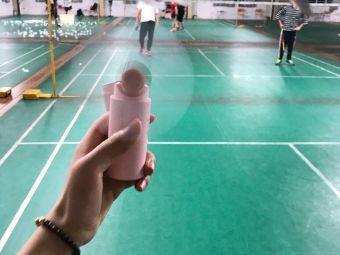 健豪羽毛球会所