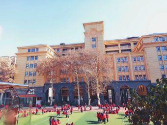 商丘市第一中学(神火大道校区)