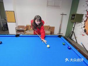 九龙台球娱乐城