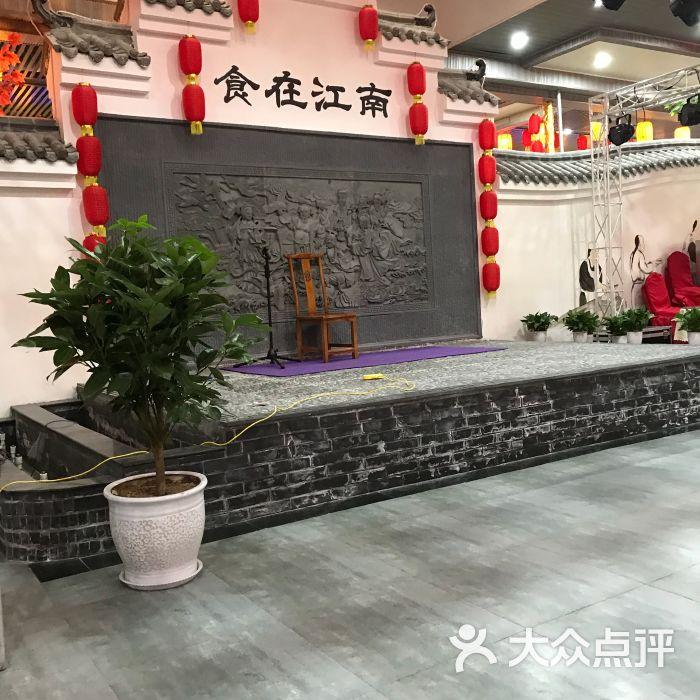 郑东江南小镇.潜江龙虾城