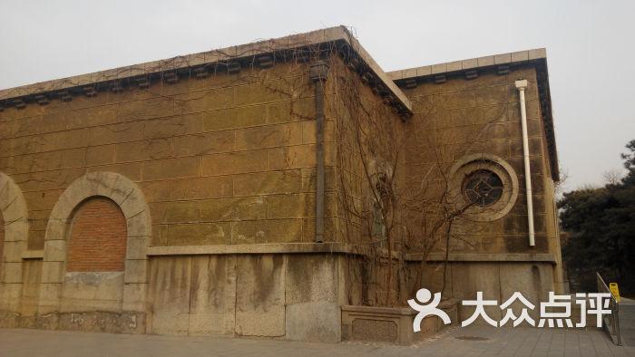 北京动物园貘馆侧面图片 - 第15461张