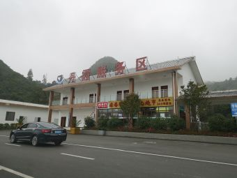 丹霞服务区-停车场